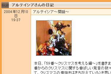 yu_59_03.jpg