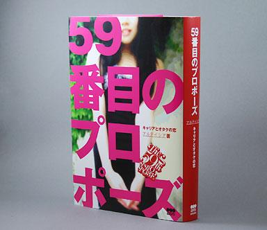 yu_mixi_01.jpg