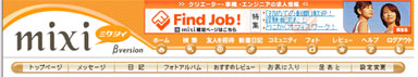 yu_sns_01.jpg