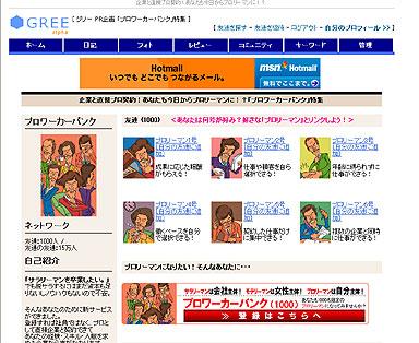 yu_sns_02.jpg