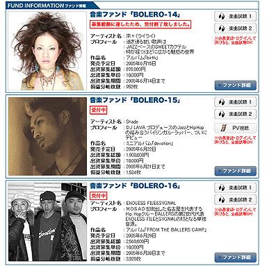 yu_music_01.jpg