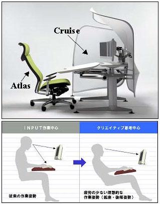 sk_okamura_03.jpg