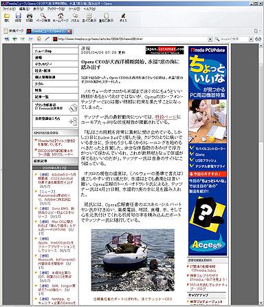 sk_opera.jpg
