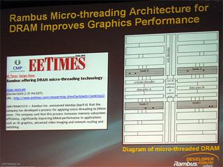 XDR2ではマイクロスレッディングを実装