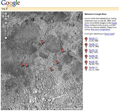 sk_google_01.jpg