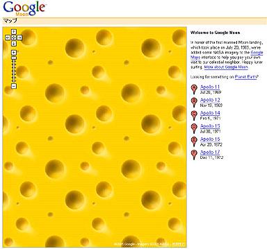 sk_google_02.jpg