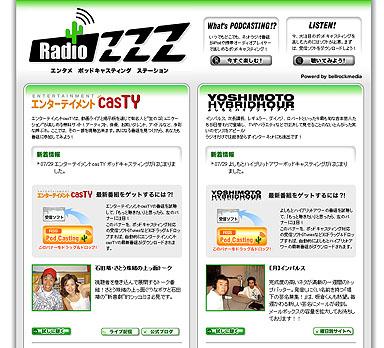 sk_radio.jpg