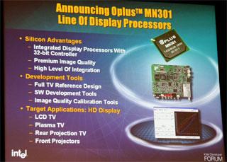「Oplus MN301」チップ
