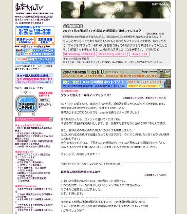 sk_daibutsu_01.jpg