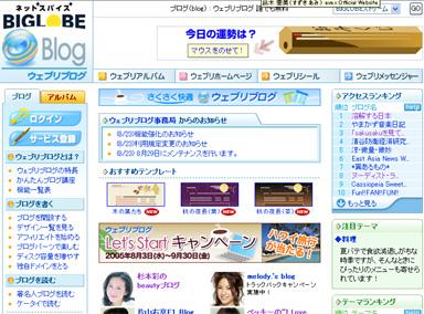 yu_nec_01.jpg