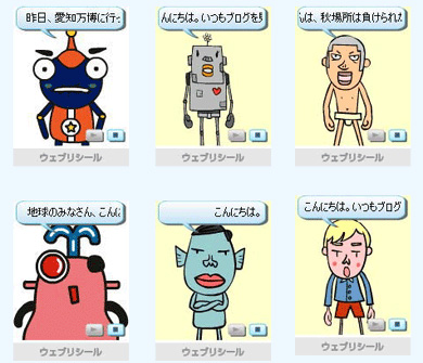 yu_nec_02.jpg