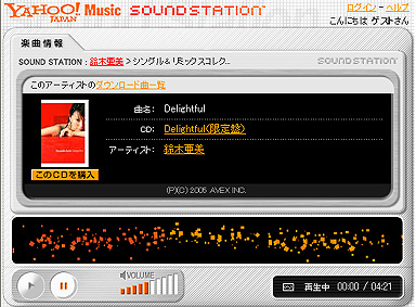 yu_yahoo_02.jpg