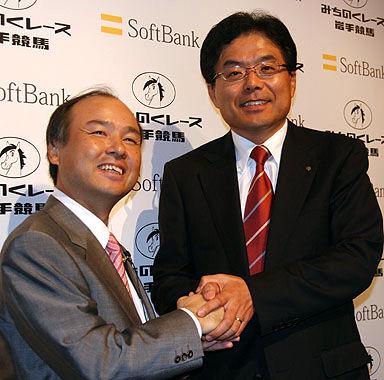sk_softbank.jpg