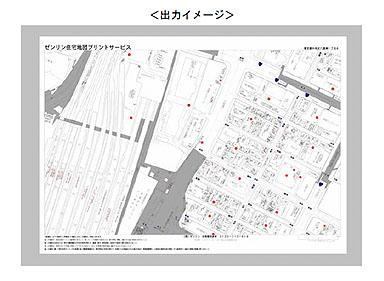 地図 ゼンリン 住宅