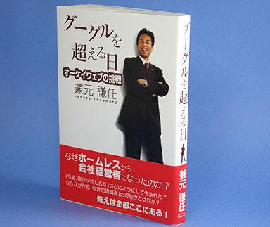 yu_okweb_02.jpg