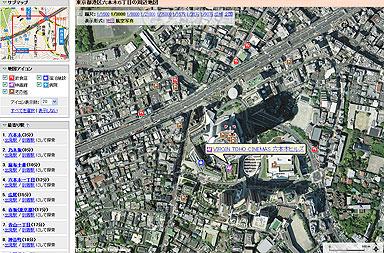 ヤフー、航空写真地図に参入 Ajaxでスクロール - ITmedia NEWS