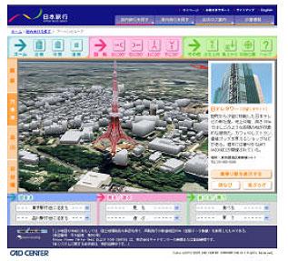 yu_3d_01.jpg