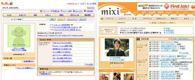 yu_ui_02.jpg