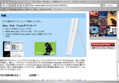 yu_itms2.jpg