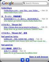 yu_history1.jpg