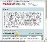 yu_yahoo3.jpg