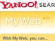 Yahoo!、MyWebの新バージョン公開