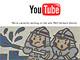 YouTubeの危機に出動する日本の消防士