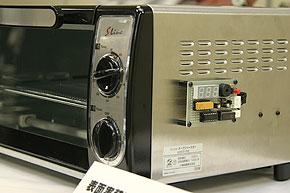 表面実装リフロー装置
