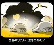 ms_yawaraka1.jpg