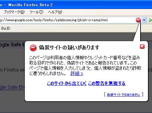 ah_firefox1.jpg