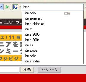 ah_firefox2.jpg