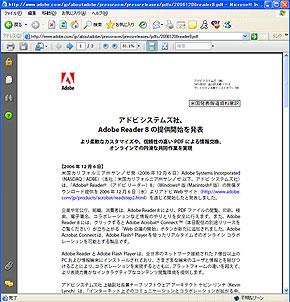Adobe Acrobat Pro DC 36か月版(2019年最新PDF ... - …