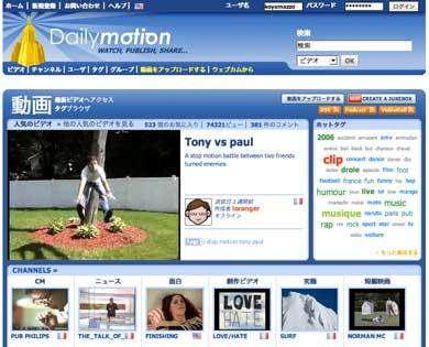 yu_dailymotion.jpg