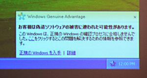 ms_wga02.jpg