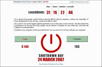 yu_shutdown.jpg