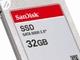 SanDisk、2.5インチSSDを出荷開始