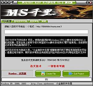 tmicro_tool02.jpg