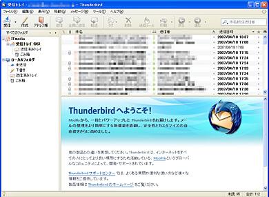 st_tb01.jpg