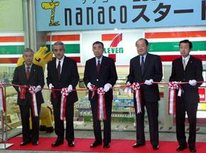 ay_nanaco02.jpg