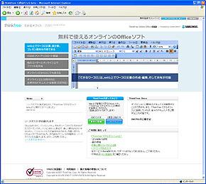 sk_thinkfree_01.jpg