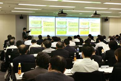 日本IBM安井氏の講演