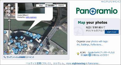 yu_google.jpg