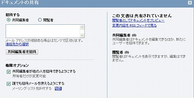 ah_gdocs.jpg