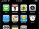 iPhoneアプリ開発は「Web2.0標準で」——Appleがデベロッパーに指針
