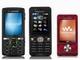 ソニエリ、「振ってシャッフル」のウォークマン携帯を発表