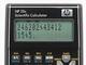 「初の関数電卓」登場から35年——HP、新機能つき「レトロHP 35s」発表