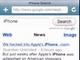 Google、iPhoneに最適化した検索ページを公開