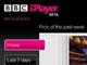 「見逃した番組をダウンロード」が可能に——BBC、新サービスをβ公開