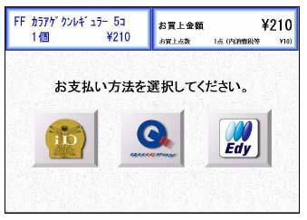ay_edy02.jpg