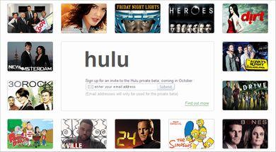 News Corp とNBCの「YouTube対抗」合弁動画サイト「Hulu」、10月立ち上げ
